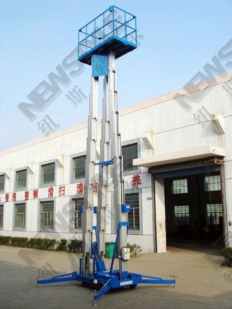 Three column aluminum working platform