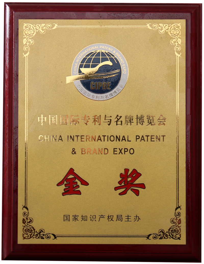 Patent Gold Medal